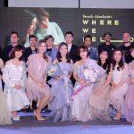 มิวสิค เจนนิษฐ์ นำทีม BNK48 แจกความสดใส ในงานกาลา พรีเมียร์ภาพยนตร์เอ็กซ์คลูซีฟเรื่อง Where we belong