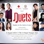 "คอนเสิร์ต ""The Duets Concert"" Rhythm of Life Colors of Love"