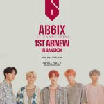 ABNEW พร้อม!!! 5 หนุ่ม AB6IX ล็อคคิวด่วนชวนเจอกันกับงานแฟนมีตติ้ง ครั้งแรกในประเทศไทย