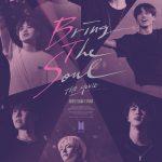 """Bring The Soul: The Movie"" ภาพยนตร์สารคดีตามติดชีวิต BTS หรือที่รู้จักกันในชื่อ บังทันบอยส์"