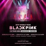 BLACKPINK เตรียมระเบิดความมันส์ กับงาน 2019 WORLD TOUR BLACKPINK 'IN YOUR AREA' [BANGKOK : ENCORE]