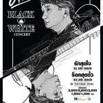"""เปิดขายบัตรแล้ว  คำภีร์ Black • White ร็อคสุดขั้ว รักสุดใจ"""" เข้ม-มันส์หรือหวาน-ซึ้ง 21-22 กันยายนนี้!!"""
