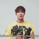 """""""คิม ฮยอนจุง"""" ส่งคลิปย้ำความพร้อมเจอ """"เฮเนเซียชาวไทย"""" จัดให้ """"ไฮทัช"""" ทุกที่นั่ง!!!"""
