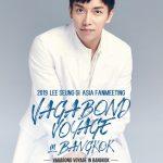 """""""อี ซึง กิ"""" (Lee Seung Gi)เตรียมบินตรงสู่กรุงเทพมหานครเพื่อพบปะกับเหล่าแฟนๆ ในทัวร์ VAGABOND VOYAGE"""