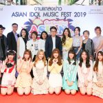 Asian Idol Music Fest2019 คนร่วมงานล้นทะลัก