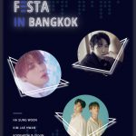 """K-POP FESTA IN BANGKOK"" จัดเต็มรวมไอดอลเวที Produce 101 และ Produce X 101"