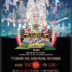 เทศกาลดนตรี 'Gypsy Carnival' ครั้งที่ 5