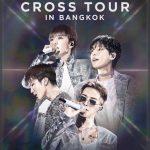 """""""WINNER"""" พร้อมมาสร้างความประทับใจให้แฟนเพลงชาวไทย ในคอนเสิร์ต ใน WINNER [CROSS] TOUR IN BANGKOK 11 ม.ค.นี้"""