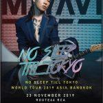MIYAVI ขนเพลงฮิตระเบิดความมันส์ NO SLEEP TILL TOKYO WORLD TOUR 2019 ASIA BANGKOK 23 พ.ย. นี้