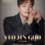 2019 YEOJINGOO Fan Meeting [MOON LIGHT] In Bangkok