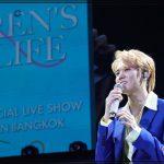 """""""เลิฟไทย"""" แพ้ทางเสน่ห์ของผู้ชายที่ชื่อ REN แฮปปี้ ฟินกันถ้วนหน้าใน """"2019 NU'EST REN SPECIAL LIVE SHOW  IN BANGKOK"""""""