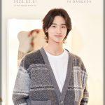 จางดงยุน (Jang Dong Yoon) พระเอกหน้าสวยจากซีรีย์ The Tale of Nokdu ปักหมุดประเทศไทยจัดงานแฟนมีตติ้ง 'FIRST MOMENT' 1 กุมภาพันธ์ปีหน้า