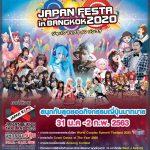 Japan Festa In Bangkok 2020 ครั้งที่ 15