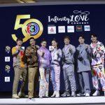 งานแถลงข่าวคอนเสิร์ต  50 ปี Infinity Love : Channel 3 Charity Concert