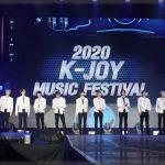 เค-จอย มิวสิค เฟสติวัล 2020 คอนเสิร์ต แสง เสียง อลังการ 5 ศิลปินไอดอล