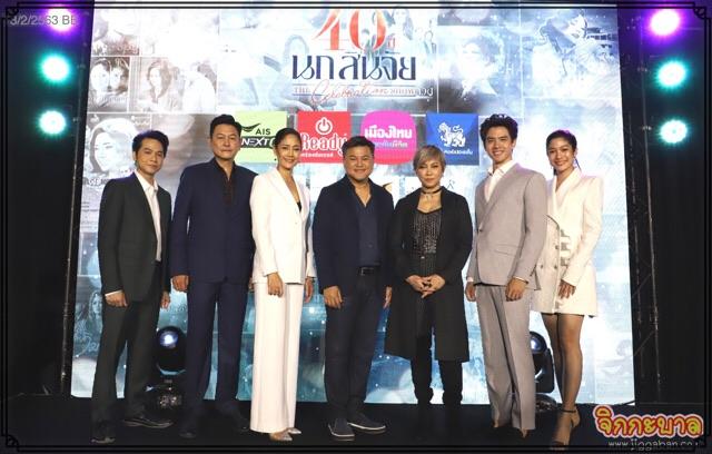 """เปิดม่าน """"เมืองไทยรัชดาลัย เธียเตอร์"""" ปี 2020 """"บอย-ถกลเกียรติ"""" ส่งโปรเจกต์ยักษ์ระดับคุณภาพคับเวที"""