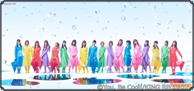 AKB48 & AKB48 Overseas Sister Groups ประกาศเข้าร่วมงาน Online Charity Concert 「One Love Asia」