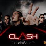 Clash หอบอัลบั้มใหม่ Loundness กลับมาทวงบัลลังก์ร็อกในรอบ 10 ปี