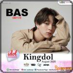 "IDOL EXCHANGE ครั้งที่ 1 สุดฟิน!!! ""บาส SBFIVE"" คว้าตำแหน่ง Kingdol ส่วน Queendol ยกให้  ""กะตางค์ Secret 12"""