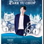 "Full Solo Concert กับ ""2020 Cantabile Philharmonic Orchestra with Park Yu Chun"" เพิ่ม Fan Benefits และขยายเวลา Pre-Sale ถึง 8 ตุลาคมนี้"