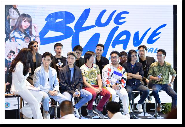 """เทศกาลดนตรีริมชายหาด """"BLUE WAVE FESTIVAL 2020"""""""