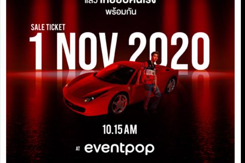 """งาน """"SOLOSAINT 2020 Race to Bangkok"""" 14 พฤศจิกายนนี้"""