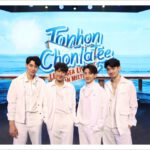 "งาน ""Tonhon Chonlatee Let's Sea Live Fan Meeting"""
