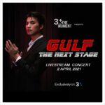 กลัฟ-คณาวุฒิ พร้อมจัดเต็มแชร์ Moment สุดฟิน! ใน CH3Plus The Moment : GULF The Next Stage Live Stream Concert