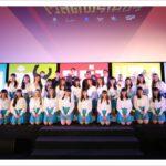 25 สาว CGM48 รวมตัว เสิร์ฟ ห้าวเป้งจ๋า อย่าแกงน้อง