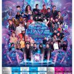 เตรียมตัวสาด Thailand Wonder Wave 2021 Songkran-Wanlai Festival