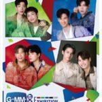 """GMMTV EXHIBITION in JAPAN"" ครั้งแรก!!! นิทรรศการสุดเอ็กซ์คลูซีฟของ ""คริส-สิงโต, ออฟ-กัน, เต-นิว, ไบร์ท-วิน"""