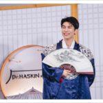 มิว ศุภศิษฏ์  จัดเต็มความสนุกส่งตรงแฟนคลับในธีม Mew in Joseon