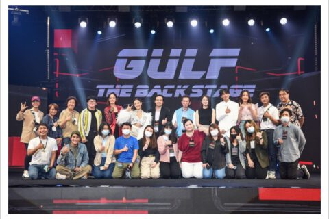 CH3Plus The Moment GULF The Next Stage LIVESTREAM Concert