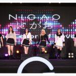 """NIGAO GIRLS กับ ซิงเกิ้ล """" The Color of Love""""  และแฟชั่นโชว์รวม 50 ชีวิต กับ 50 สีผม  ครั้งแรกของเมืองไทย"""