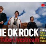 ห้ามพลาด! ครั้งแรกของ ONE OK ROCK กับการไลฟ์สตรีมมิงสดๆ ให้ได้ชมกันทาง YouTube