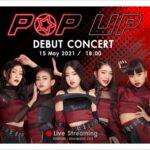 T-pop สุด Cute โดย ไข่มุก CNY ส่งวง POP UP กับ เดบิวต์ เสตจ สุดปัง
