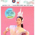 เปาวลี  ศิลปินตัวแทนประเทศไทย  ร่วมคอนเสิร์ตออนไลน์ ASEAN  – Japan  Music Festival  prayer for peace
