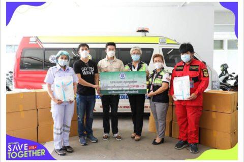 Green Wave Save Together มอบชุด PPE 2,000 ชุด