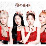 """กู่เทียนเล่อ เปิดตัว   4 สาวเกิร์ลกรุ๊ป """"SKYLE"""" จาก GOOD LUCK ENTERTAINEMENT ที่เกาหลีใต้"""