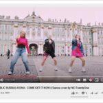 'AR3NA' ดีใจดังไกล แฟนรัสเซีย DANCE COVER เพลง 'COME GET IT NOW'