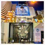 #เป๊กผลิตโชค สุดแฮปปี้… แฟนๆ จัดเต็มทั่วไทย!! ร่วมฉลองวันเกิดครบ 37 ปี