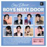 """8 หนุ่มชวนจิ้นสุดฟิน ร่วมกินข้าวใน """"Cozy Dinner Live : BOYS NEXT DOOR"""""""