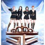 """""""SKYLE"""" 4 สาวรุกกี้เกิร์ลกรุ๊ปเดบิวต์อย่างเป็นทางการ  พร้อมเปิดตัวด้วยเพลง """"FLY UP HIGH"""""""