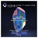 YG''MM เปิดรับออดิชั่น ส่งเด็กไทยสู่เวทีโลกครั้งแรก!