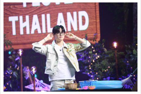 JAY B 1st THAI BEST FRIENDS EXCLUSIVE VIRTUAL MEET & GREET