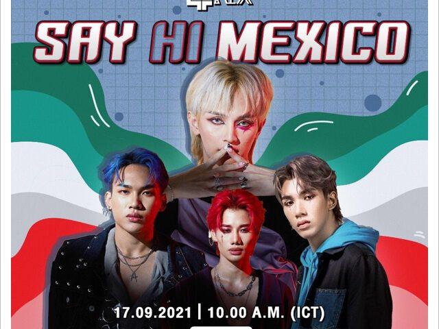 """Say Hi Mexico""  โซเชี่ยลแทบแตก!! ""4MIX"" ไลฟ์สดทักทาย UNIX ชาวเม็กซิกันต้อนรับวันชาติ"