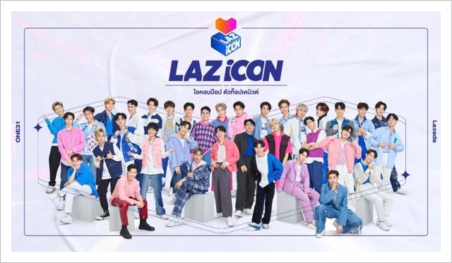 ค่ายดังจากทั่วประเทศ ส่งเด็กฝึกร่วมประชันฝีมือในรายการ LAZ iCON ไอคอนป๊อป ตัวท็อปเดบิวต์