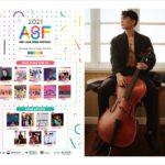 มิว ศุภศิษฏ์  สุดปลื้ม เป็นตัวแทนศิลปินไทย ร่วมโชว์ในงาน '2021 Asia Song Festival'