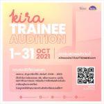 เปิด Audition เฟ้นหาว่าที่ไอดอลชายหน้าใหม่ของวงการ!!!